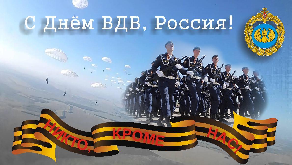 Открытки с днем десантника россии, рош-ашану днем рождения