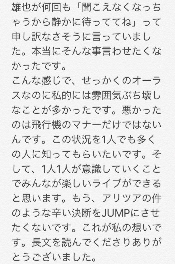 Hey Say Jumpツイッター 壁紙ブラッククローバー