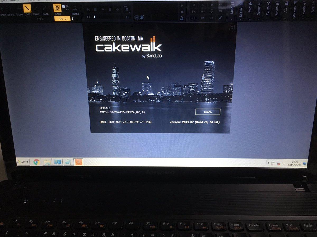 CakewalkByBandLab tagged Tweets and Downloader | Twipu