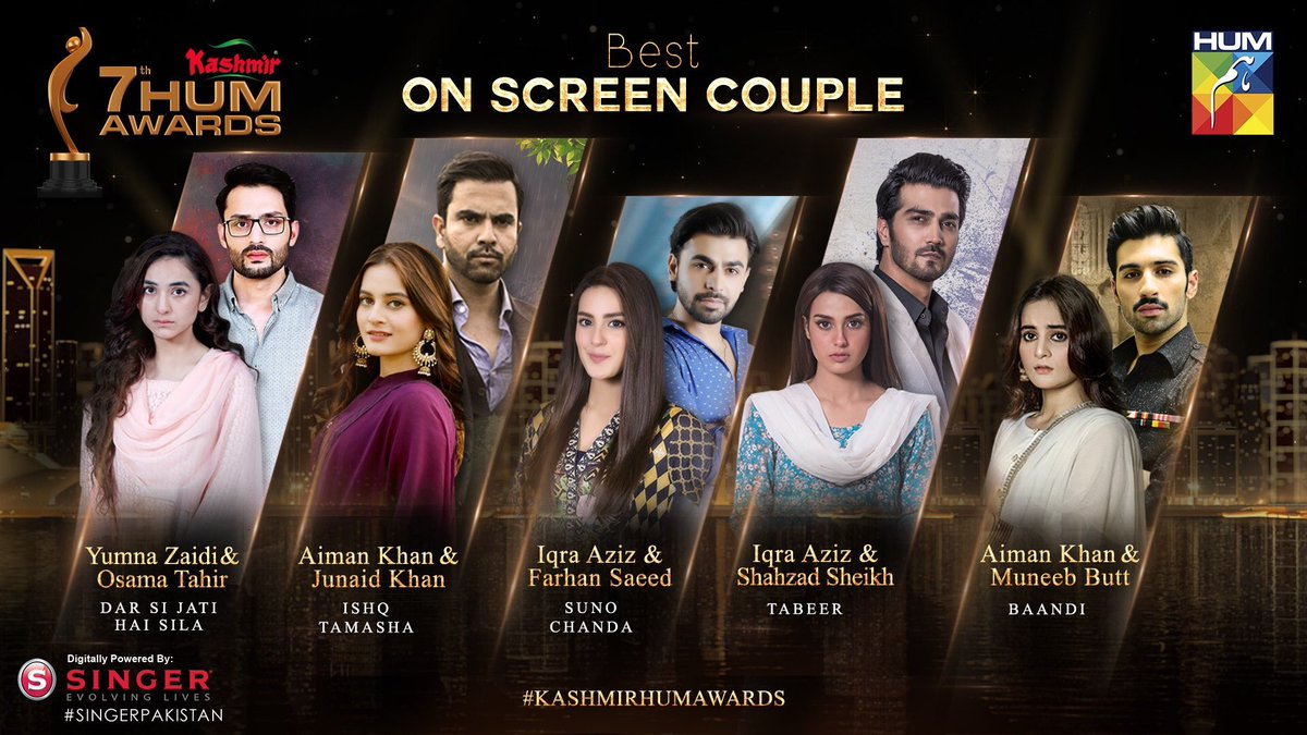HUM Awards (@HUMAWARDS) | Twitter