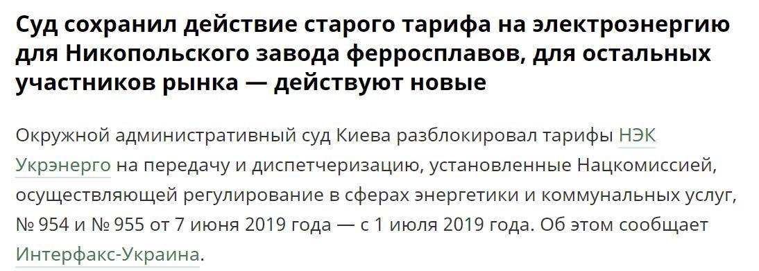 """""""Жалко, что, бл#, полномочий нет. Можно было бы и #бнуть"""": неделя с начала """"Вовкогейта"""", ключевые моменты прослушки - Цензор.НЕТ 1689"""