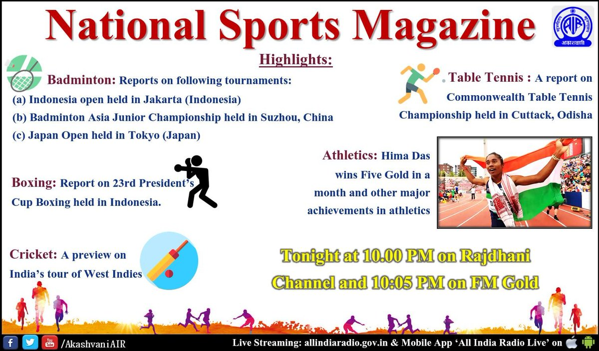 All India Radio Sports (@akashvanisports) | Twitter