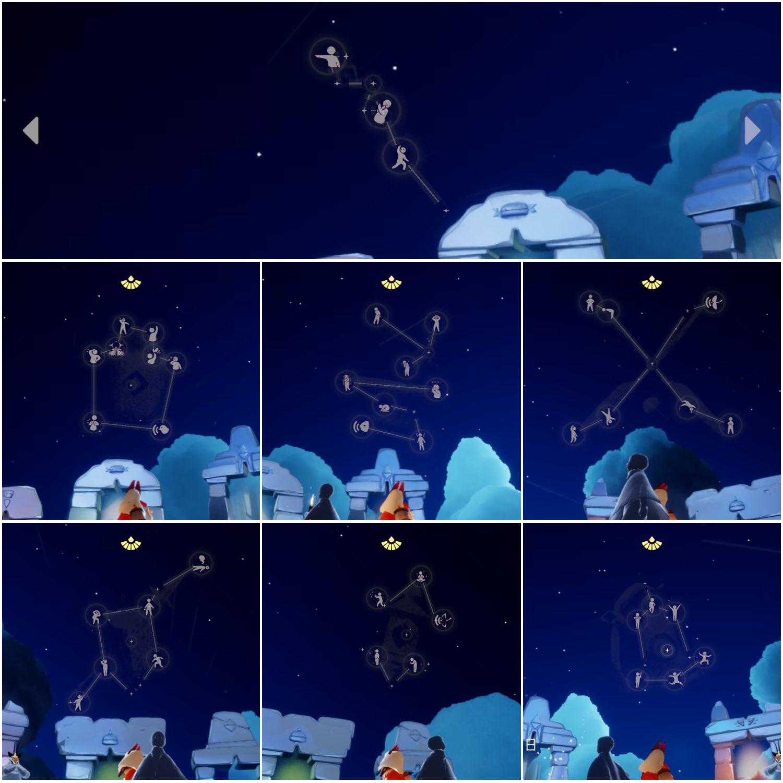星座 Sky 孤島