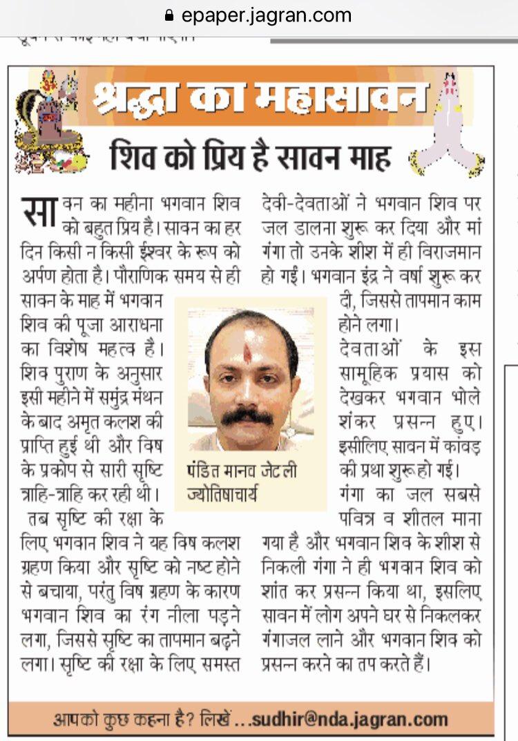 Bhagwan shiv ka maah bhaut hi shubh hota hai #savan #sawan #haridwar #shiva #badrinath #Kedarnath #ishayog