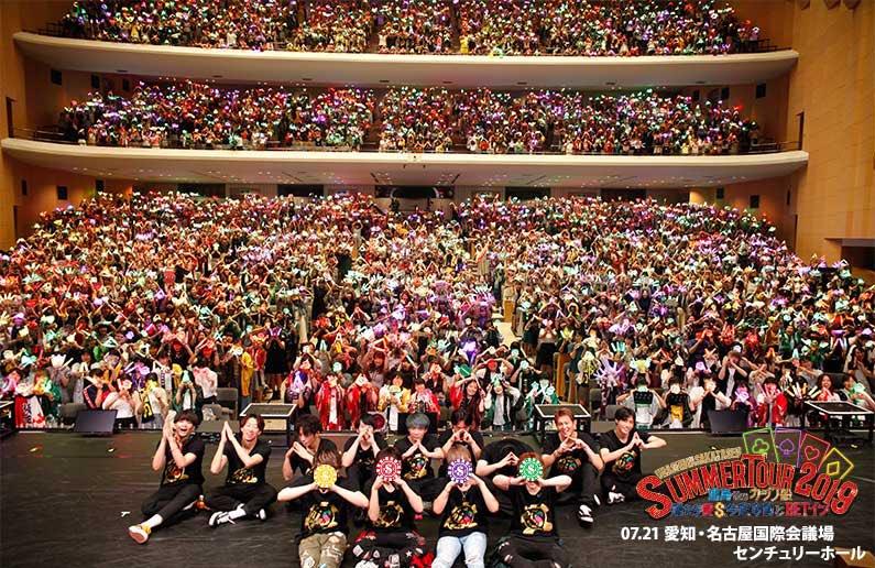 名古屋公演の写真です!#浦島坂田船夏ツアー2019