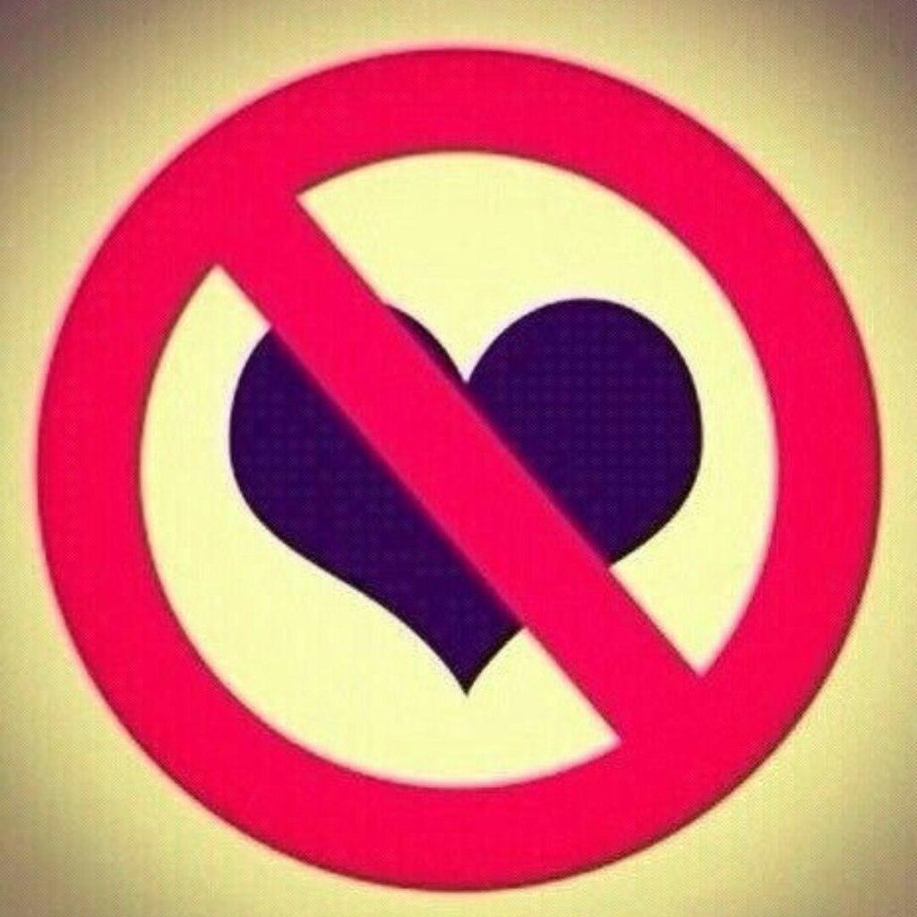 Запрет на любовь картинки