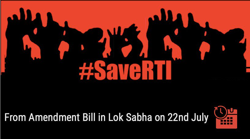#RTI Amendment Bill listed for passage in the #LokSabha tomorrow. The proposed #Amendments will kill the #RTIAct. We need to raise our voice and say #DontAmendRTI @mkssindia @jan_sarokar19 @rozi_roti @DalitRights