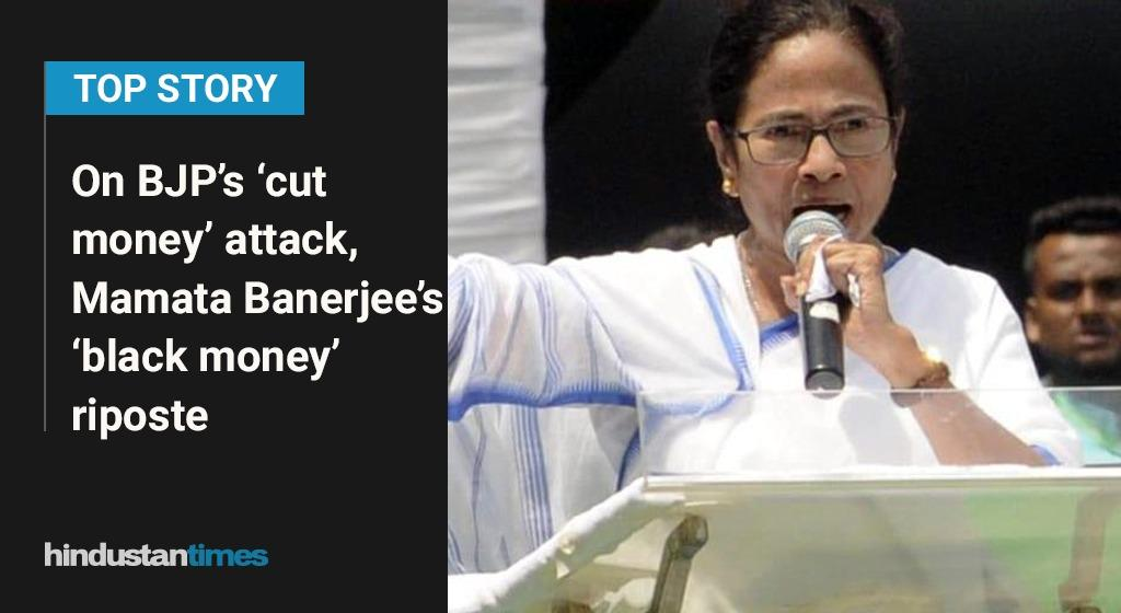 Top story on http://hindustantimes.com  right now  Read here: http://bit.ly/30M56DK  #HTTopStory