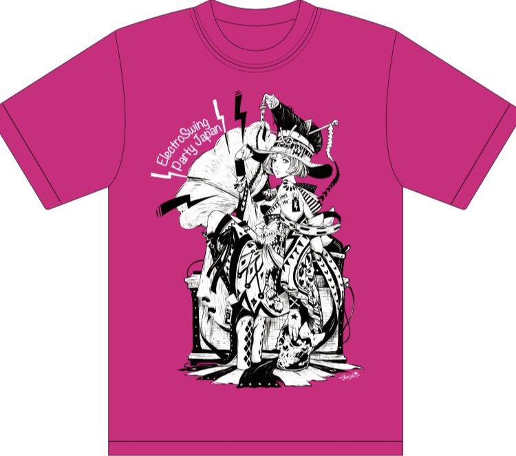 【★★★★Tシャツ情報★★★★】  世界最速のイラストレーターjbstyle @jbstyle222 の描く和製ピンナップガールな #ESP_Japan オリジナルTシャツ  ショッキングピンク ブラック  が完成!! 7月28日 名古屋 #ESP_Japan より発売開始です! もちろん東京開催でも🎪  夏はESPTシャツを着て踊りましょ!