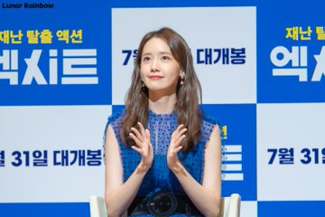 """[PHOTO] 190717 Yoona - """"EXIT"""" Media Movie Preview Event EAAYfrNVAAEQtgu?format=jpg&name=360x360"""
