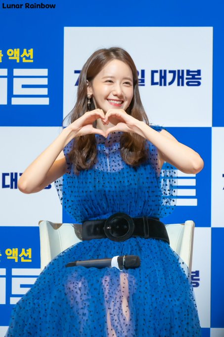"""[PHOTO] 190717 Yoona - """"EXIT"""" Media Movie Preview Event EAAYofBU0AADN95?format=jpg&name=small"""