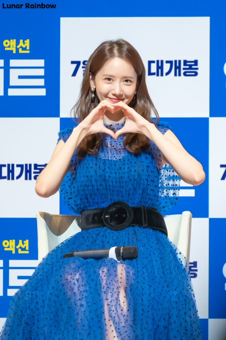 """[PHOTO] 190717 Yoona - """"EXIT"""" Media Movie Preview Event EAAYof_U8AUx6O0?format=jpg&name=small"""