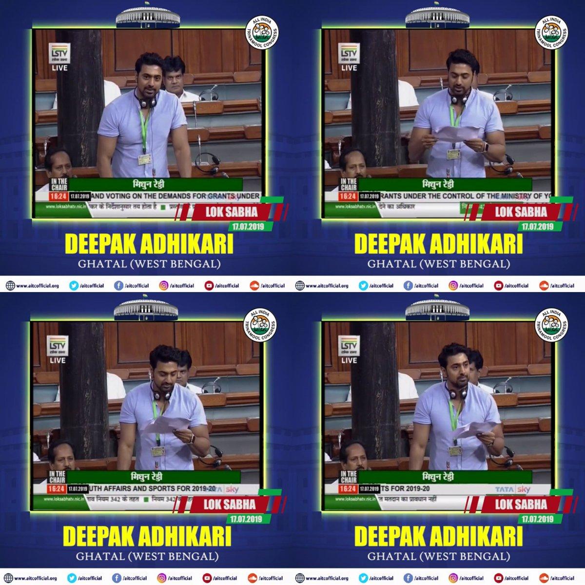 #LokSabha  MP Deepak Adhikari @idevadhikari