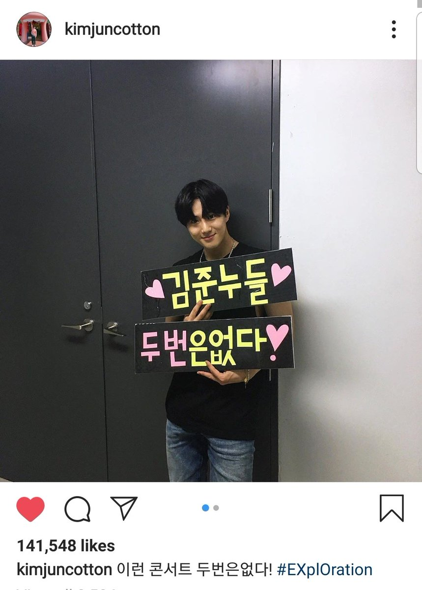"Kimjuncotton ig: There is no other like this concert #EXplOration  The banner reads; ""There's no other like Kim Jun Noodle""   <br>http://pic.twitter.com/YiFHuHlTUw"