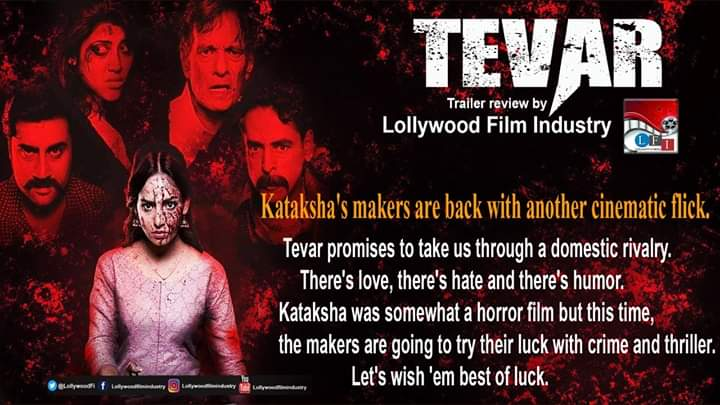 #Tevarthemovie Trailer Review by Lollywoodfilmindustry Kataksha's makers are back with another cinematic flick  Film releases in cinemas on 26th of July, 2019.  #TaqiAhmed #SukynahKhan #ShariqueMehmood #Mathira #AkberSubhani #AbuAleeha #Tevar #RevengeThriller <br>http://pic.twitter.com/CunbFCS08t