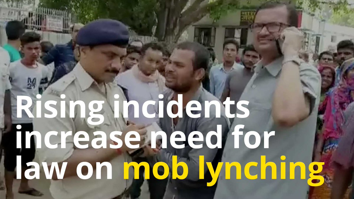 Around 41 people have died in India this year due to mob lynchings. AIMIM leader Asaduddin Owaisi raised the need for a new law on mob lynching in the Lok Sabha.  #MobLynching #AsaduddinOwaisi #LokSabha #TheFederal