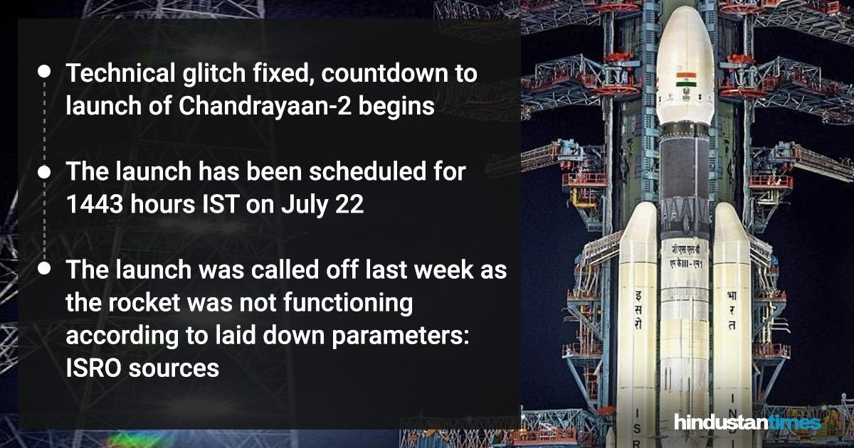 #Chandrayaan2 | In less than 24 hours from now, @ISRO will launch the nation's first lunar landing mission, in what has been described as one of the most complex missions ever undertaken by the space agency  Read more: http://bit.ly/30Qem9R