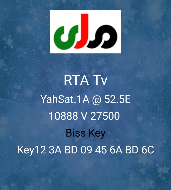 B4u Music Frequency Asiasat 3s