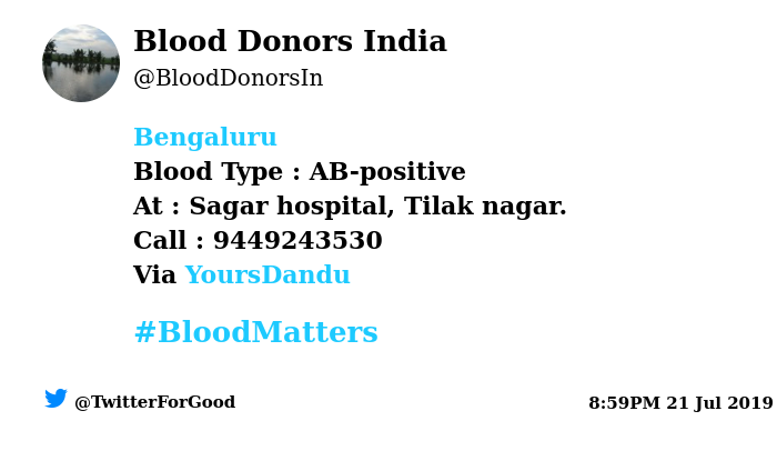 Bengaluru Need #Blood Type : AB-positive At : Sagar hospital, Tilak