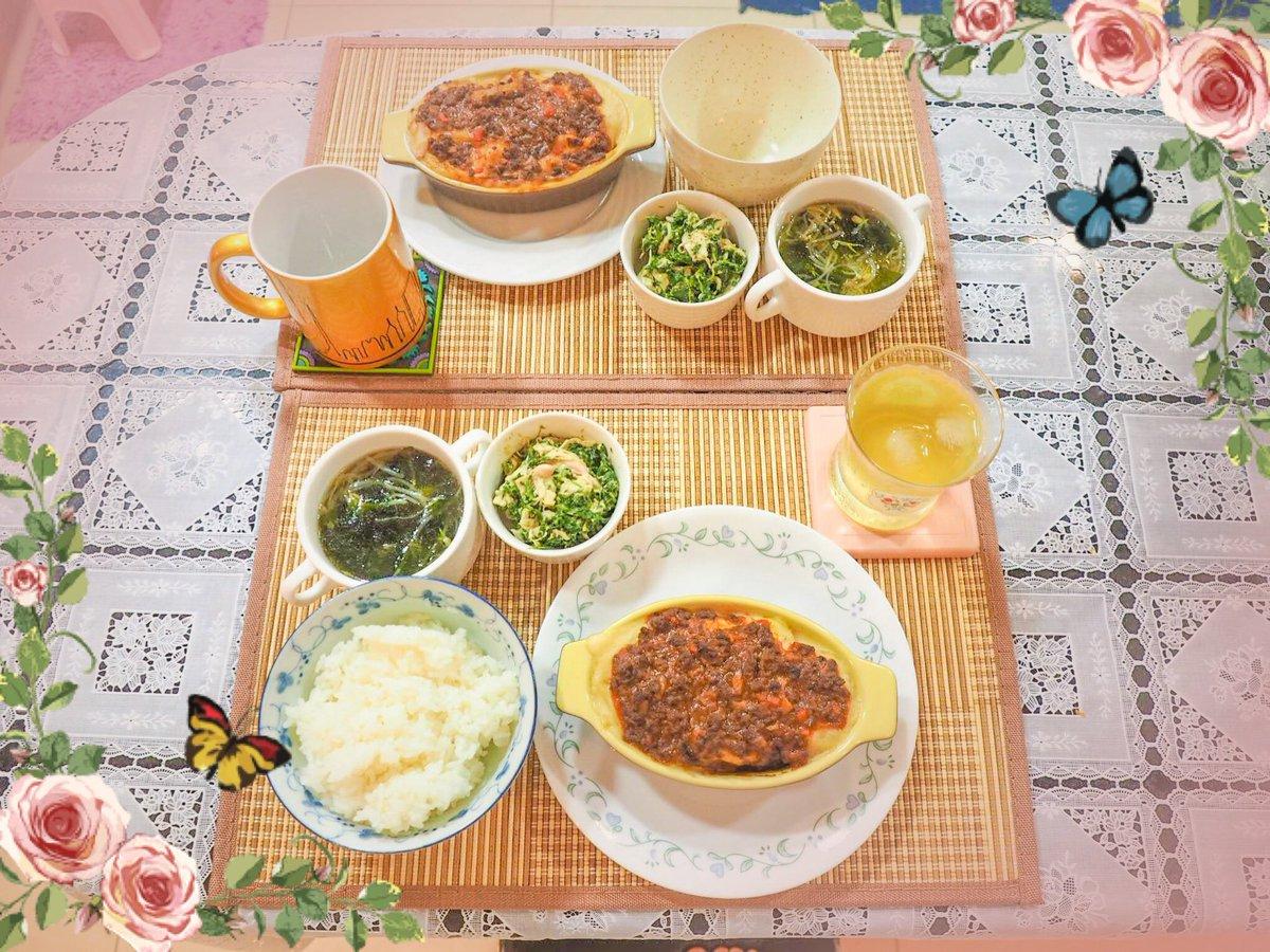 #おうちごはん  #夫婦ご飯 #家庭料理 #ふたりご飯 #料理 #Twitter家庭料理部 今日の夕飯 ↓ 1️⃣ポテトグラタン 2️⃣鶏胸肉とほうれん草の味噌マヨ和え 3️⃣もやしとわかめの中華スープ ポテトグラタンは、お腹にたまるね。😅お腹いっぱいになった。☺️