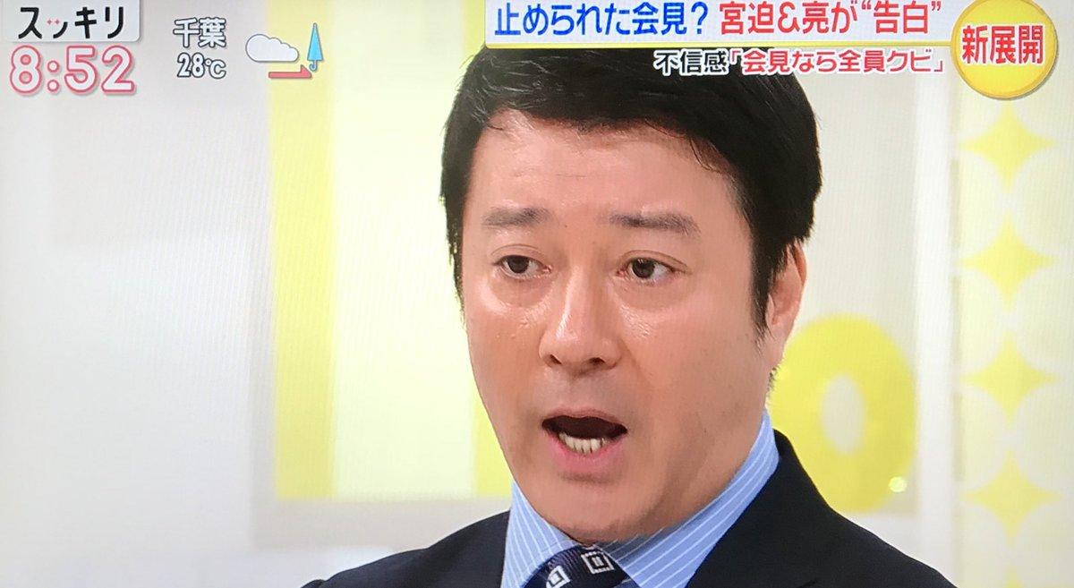 春菜 泣く 近藤 スッキリ