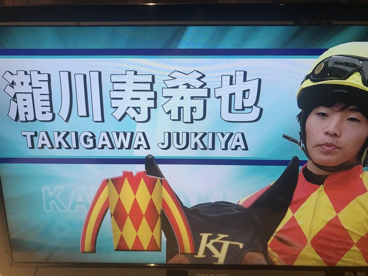 久々に地方競馬 あんまり南関とか知らなくて疎いんだけど、 川崎はこの騎手買えば間違いないと聞いたからこの騎手出るレースだけ買う