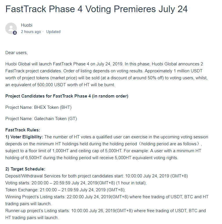 505688be77ca ... project's Listing starts: July 26, 2:00 UTC.  https://huobiglobal.zendesk.com/hc/en-us/articles/360000340582-FastTrack-Phase-4-Voting-Premieres-July-24  … ...