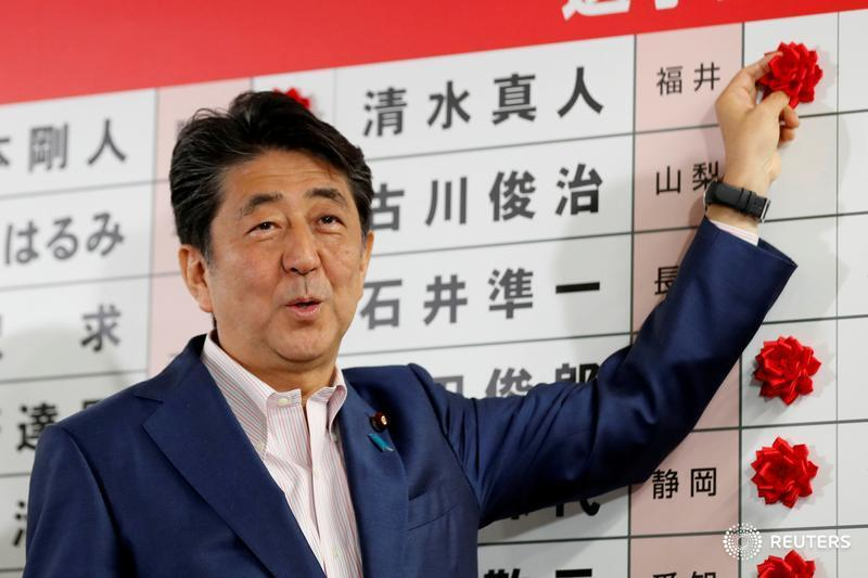 Shinzo Abe's ruling coalition won a majority in Japan's upper house, but slack turnout denied him enough seats to scrap the country's constitutional commitment to pacifism. That clears away an unhelpful political distraction, says @petesweeneypro: http://bit.ly/30MYk0u