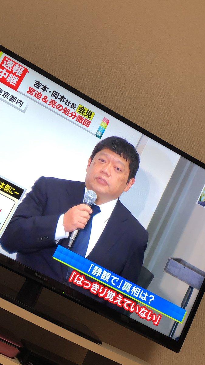 ガキ 使 社長 岡本