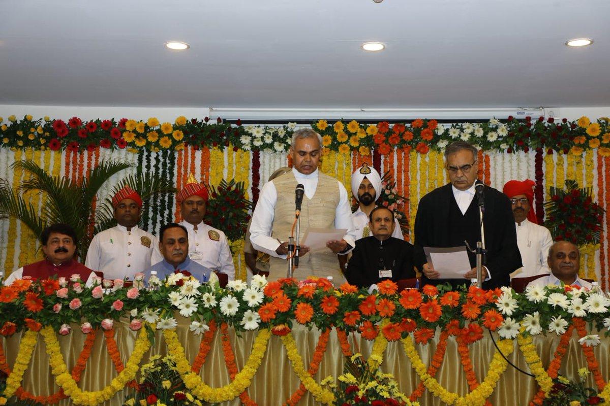 Acharya Dev Vrat takes oath in Sanskrit as Governor of Gujarat
