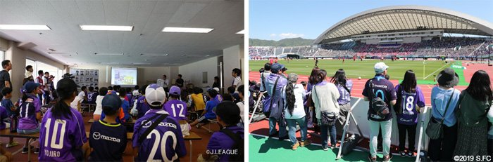 スタジアムで学ぶ平和学習、参加者募集中‼️  8月3日(土)🆚北海道コンサドーレ札幌は「#ピースマッチ」🕊️  試合当日、小学生を対象に平和学習を実施します。 記念品プレゼント&ウォーミングアップ見学もありますので、ふるってご応募ください。 https://t.co/kCKs8u8du0 #sanfrecce