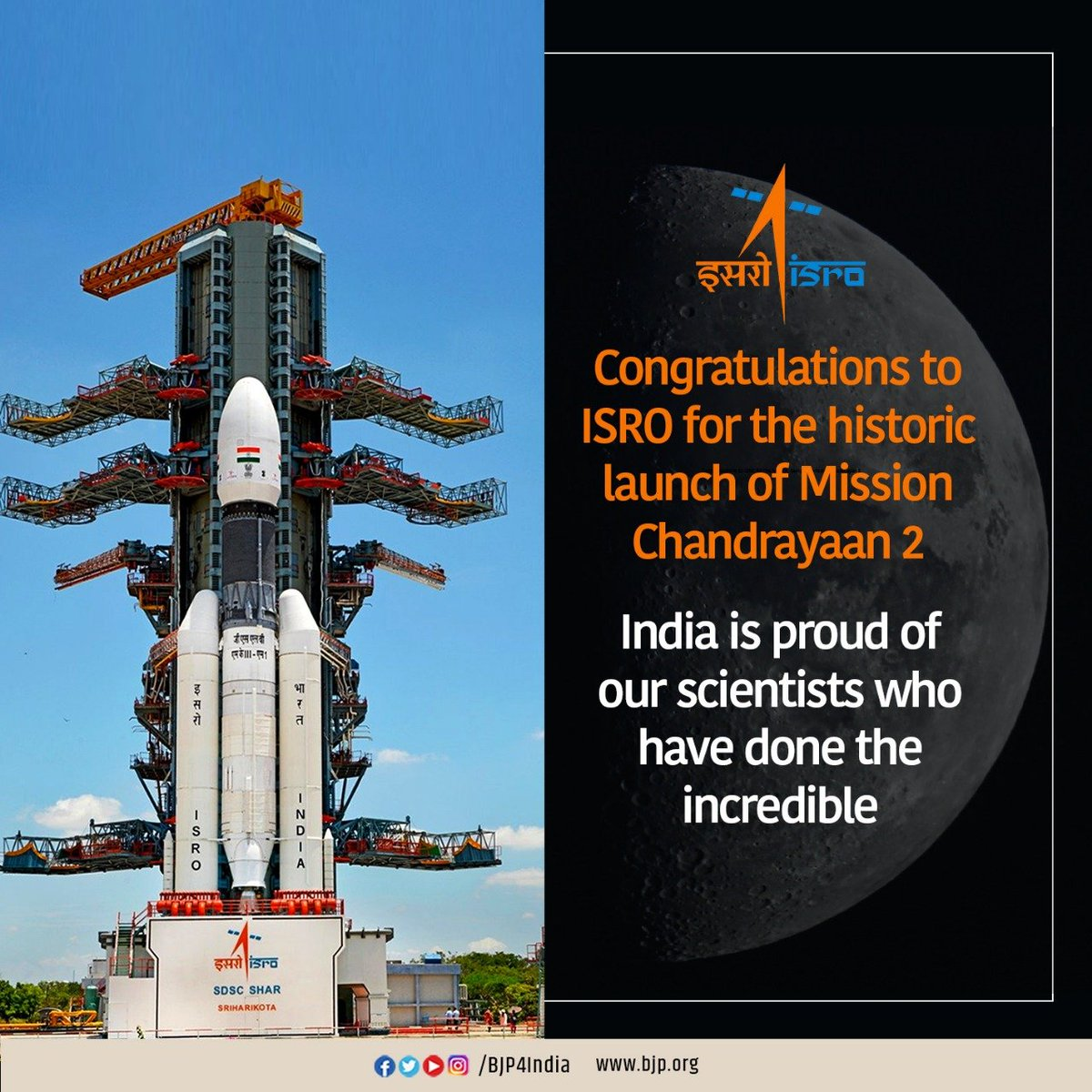 "@SushmaSwaraj @isro ""The exploration of Moon through Chandrayaan will electrify the entire country,particularly young scientists and children""...💯 Our nation's pride,late genius #AbdulKalam sir stated this 16 years back. His soul must be contented today..💝🙏🤗 #GSLVMkIII-M1/#Chandrayaan2🚀 #ISRO🇮🇳"