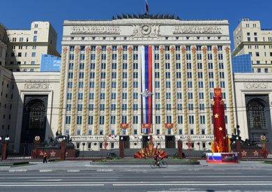 #موسكو || تخطط #روسيا للتخلص التدريجي من جوازات السفر الورقية في غضون 3 أعوام؛ كجزء من برنامجها الوطني للتحول الرقمي.