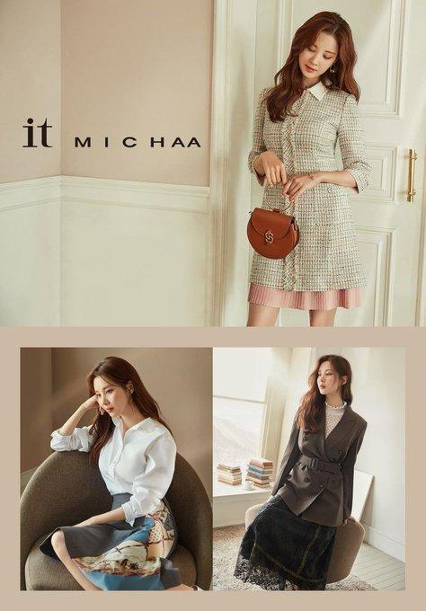 [PHOTO]Seohyun - MICHAA 19SS  EAEnbNdUwAA7NYe?format=jpg&name=small