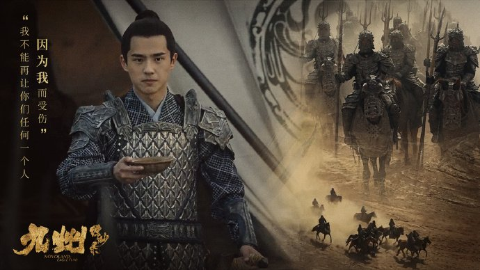 LiuHaoran as Lu Guichen in Tweet added by ChineseDrama Info