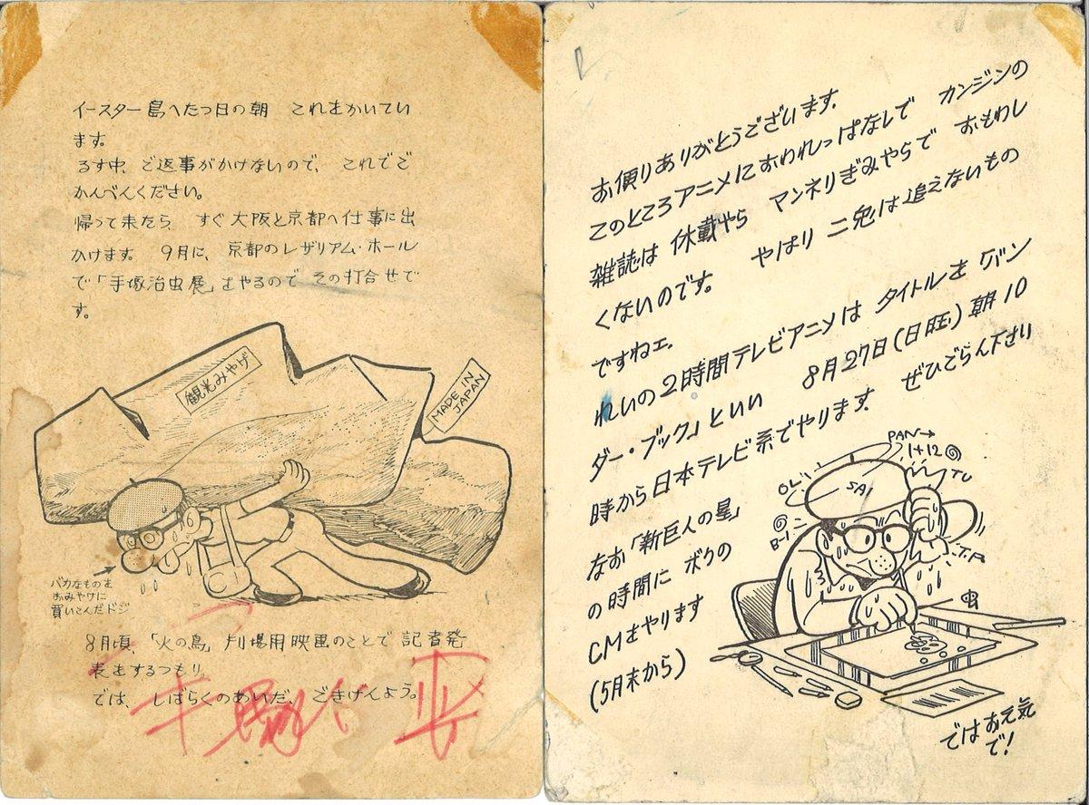 安田理央@新刊「日本エロ本全史」発売中さんの投稿画像