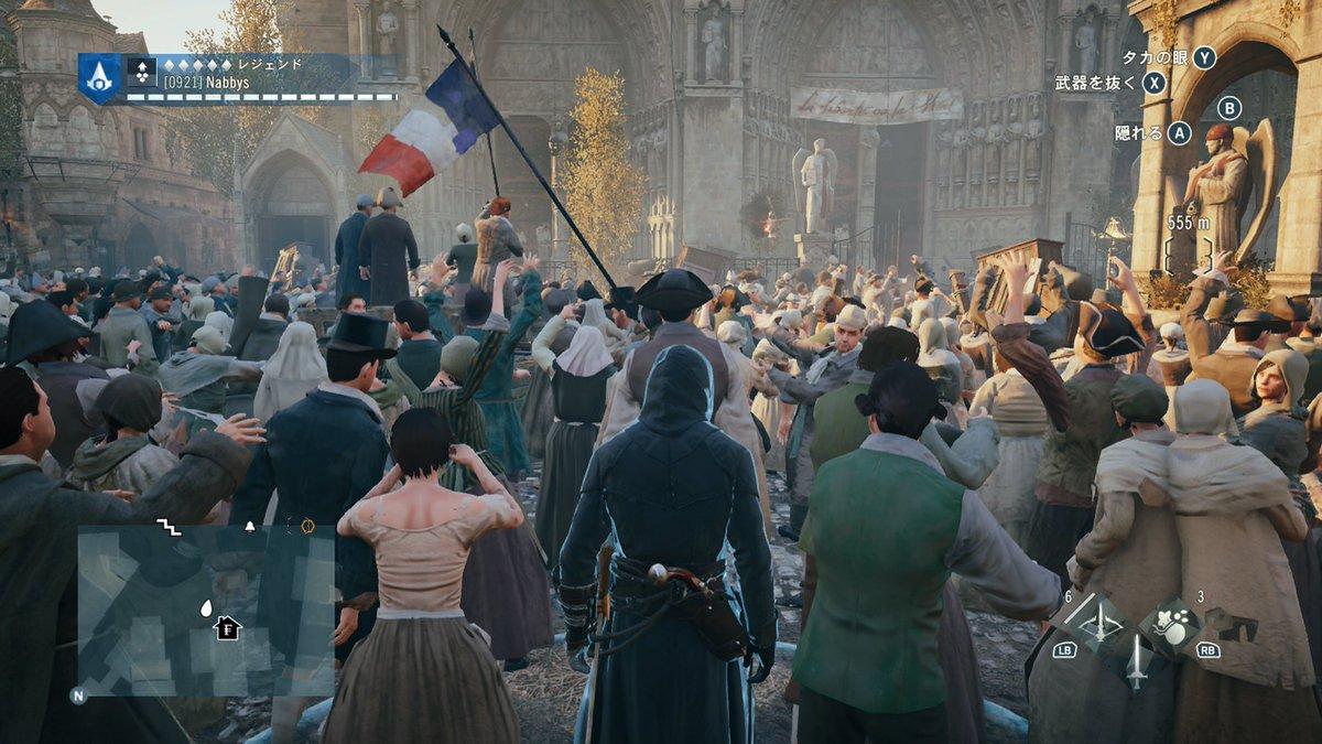 アサクリユニティの群衆の多さは初めて見たときは結構驚きでした。  #Xbox #XboxJP #AssassinsCreedUnity