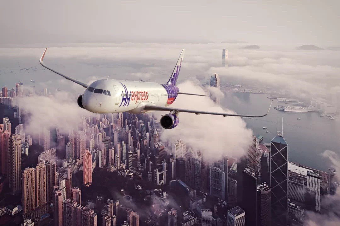 Cathay Pacific finalise l'acquisition de Hong Kong Express Airways http://dlvr.it/R8t2kD