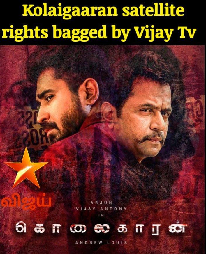 #Kolaigaaran satellite rights acquired by @vijaytelevision and digital streaming partner @HotstarVIP  @vijayantony #Arjun   #KollywoodSatelliteRights @KollywoodRights
