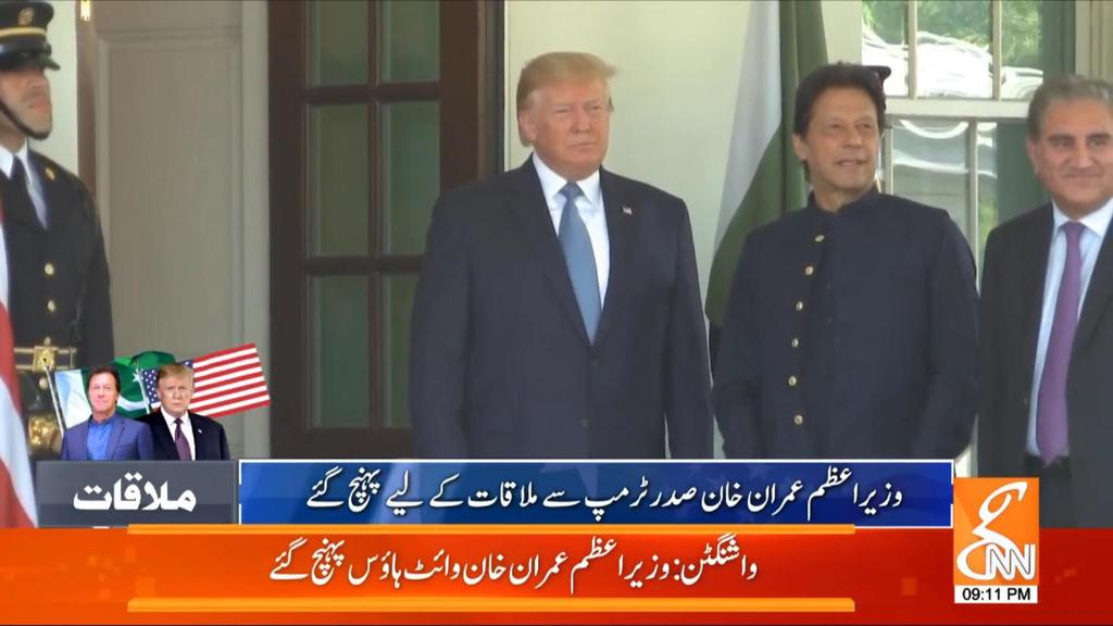 The Prime Minister of #Pakistan #ImranKhan has arrived in the #WhiteHouse to meet #Trump  Classy in shalwar kameez!   Don't forget #Kashmir!   #PMIKVisitingUS <br>http://pic.twitter.com/SepEbnpfxF