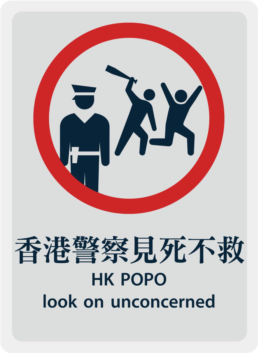 Ironic posters inspired by the mobs in Yuen Long last night <br>http://pic.twitter.com/XVVmset6cm