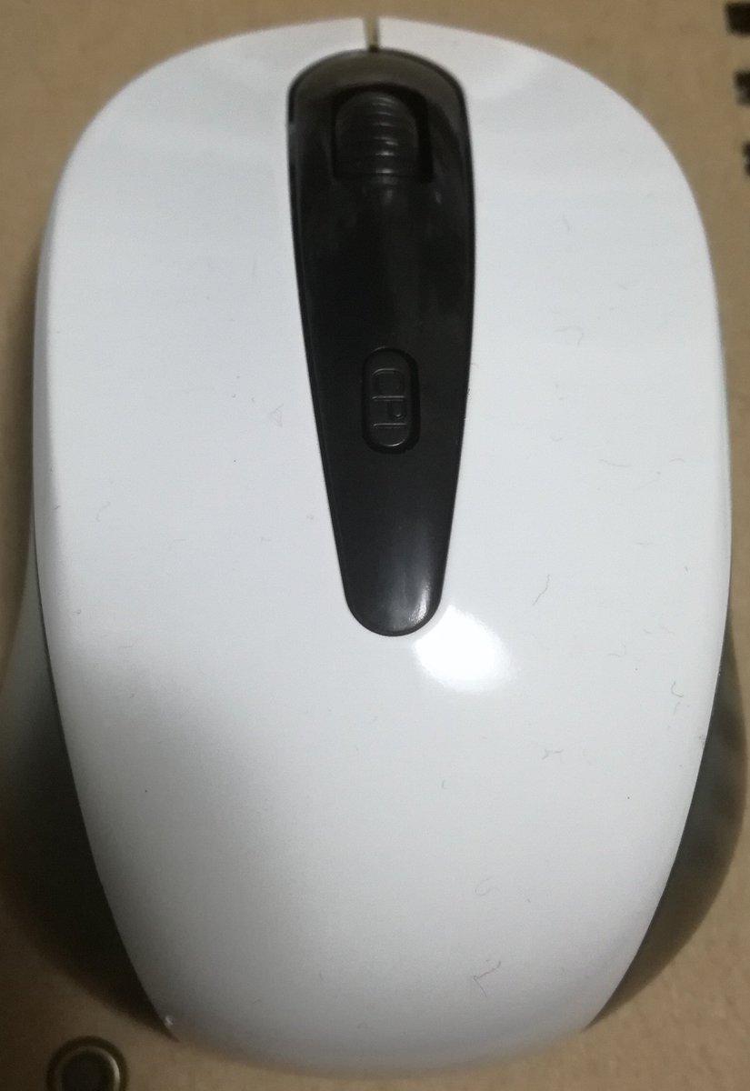 test ツイッターメディア - ダイソーのワイヤレスマウスがとってもコスパいい!  300円でまともに動くワイヤレスマウス🖱️ってだけでもスゴいのに、CPI の切り替えもできるし、見た目もマトモ👍 #ダイソー #100均 #ワイヤレスマウス https://t.co/dFtXwbaaNi