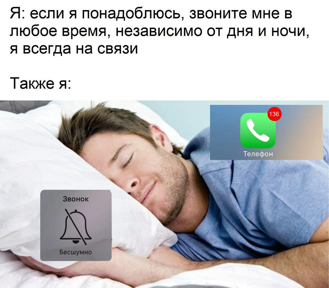me: if you need me call me at any time, day or night, I'm always in touch also me: