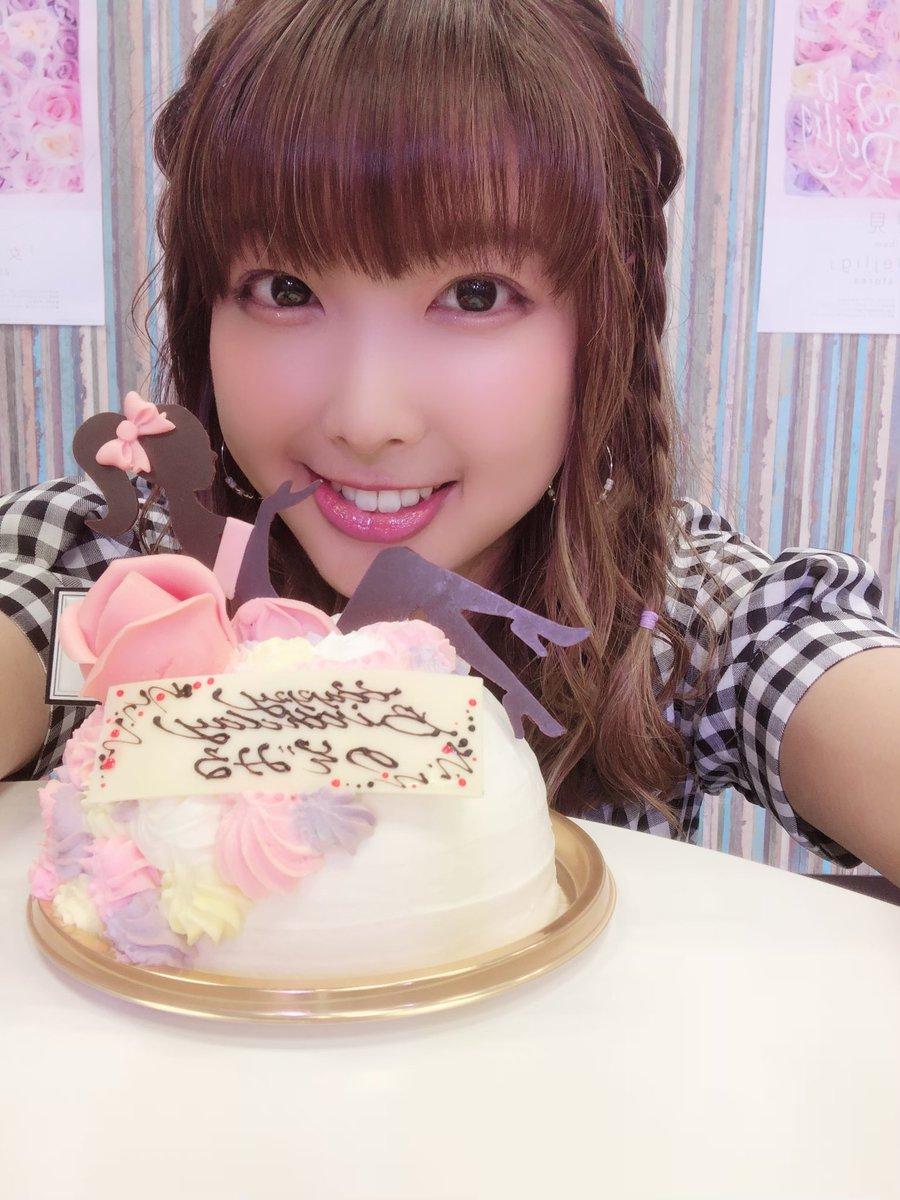 誕生日ケーキこんなにこんなにDejligです♡♡♡うれしすぎるううう♡#のぞみるソロみる