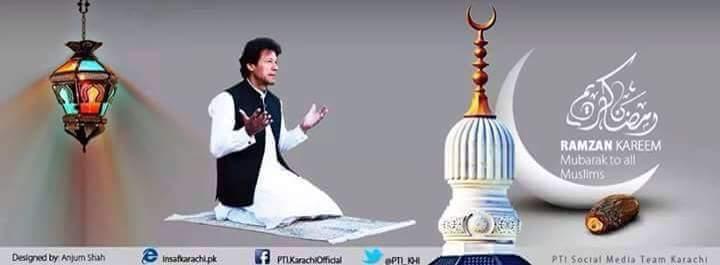 PM Imran Khan's Pic Gallery (@ImranPicGallery)   Twitter