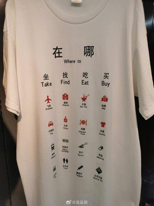 If you're planning to go to China, wear this. Thank me later <br>http://pic.twitter.com/cAvnbrz8aZ