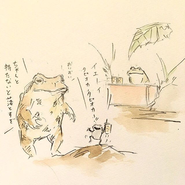 タピオカガエルとヒキガエルの親子。