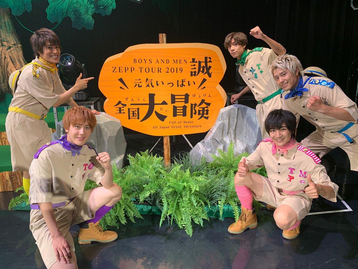 Zeppツアー 最終公演終わりました!地元名古屋の地でラストが迎えられたこと、誕生日当日に迎えられたこと、色々重なって凄く幸せなステージでした。この祝われ方が自分にとって最良だ。25歳良いスタートが切れそうですメンバー、ファンの皆、 いろんな人に助けてもらいながら25歳も邁進します!