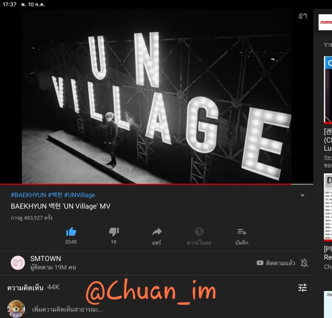 ❤❤ #BAEKHYUN_CityLights #큥솔로_데이나잇올데이  #BAEKHYUN_UNVILLAGE  #KyoongLight #UNVillage  #CityLights #BAEKHYUN  #백현 #UNVillage2ndWin