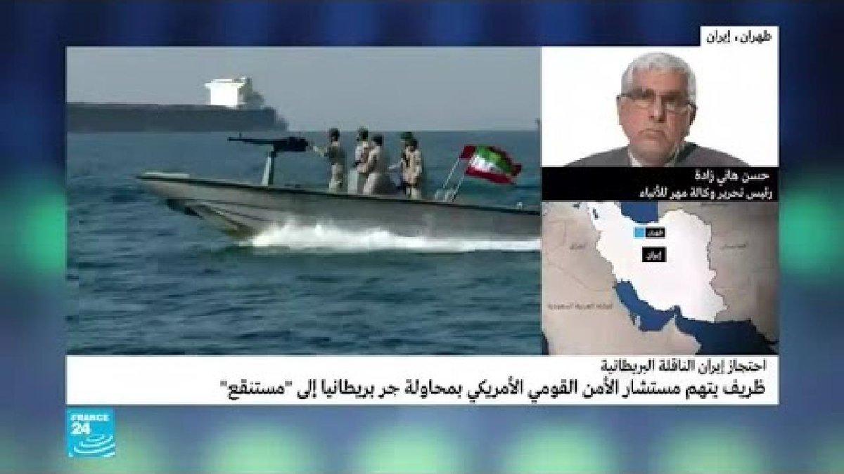 """▶️ وزير الخارجية الإيراني: """"طهران هي الضامن للأمن في الخليج ومضيق هرمز"""" https://f24.my/5GZd"""